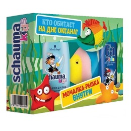 """Schauma набор детский для мальчиков """"Kids"""" шампунь бальзам 225 мл + гель для душа """"Храбрый Пират"""" 250 мл + мочалка """"Рыбка"""""""
