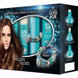 "Gliss Kur набор ""Million Gloss"" шампунь 250 мл + экспресс-кондиционер 200 мл + бальзам 200 мл + браслет."