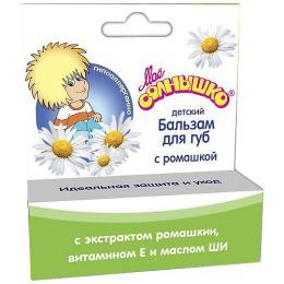 """Мое солнышко бальзам для губ """"Детский"""" с экстрактом ромашки, 2,8 г"""