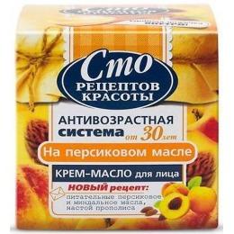 """Сто рецептов красоты крем-масло для лица """"Рацион молодости"""" на персиковом масле"""