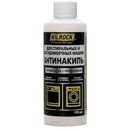 """Kilrock средства для стиральных и посудомоечных машин """"Антинакипь"""", 400 мл"""