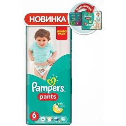 Pampers Pants 6 (16+ кг)