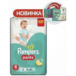 Pampers Pants 4 (9-14 кг)