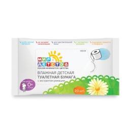 Мир детства влажная туалетная бумага, детская с экстрактом ромашки, 20 шт