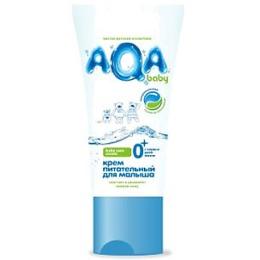 Aqa Baby крем защитный под подгузник, 50 мл