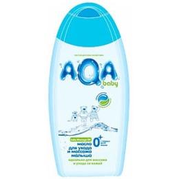 Aqa Baby масло для ухода и массажа малыша, 150мл