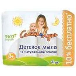 """Aura мыло детское """"Солнце и луна"""" 4 шт по 75 г"""