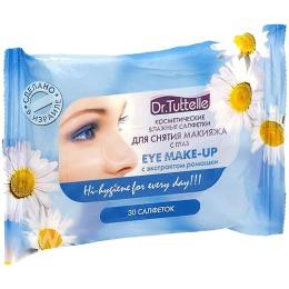 Dr.Tut салфетки влажные для снятия макияжа с глаз, 30 шт