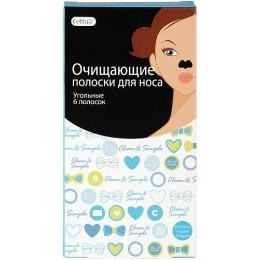 Cettua Полоски для носа очищающие, угольные, 6 шт