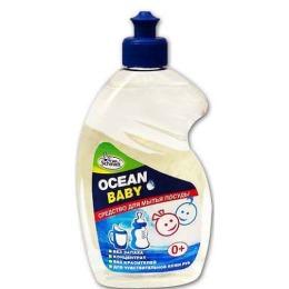 """Frau Schmidt средство для мытья детской посуды """"Ocean Baby"""" гипоаллергенное, 500 мл"""