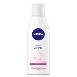 """Nivea нежное молочко для тела """"Красота и нежность"""" для сухой и чувствительной кожи, 200 мл"""