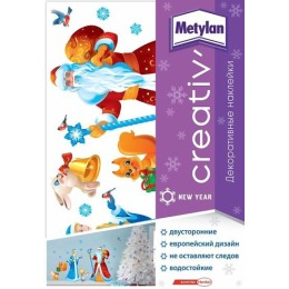"Metylan creativ' декоративная наклейка ""Дед Мороз и Снегурочка"",  47х67 см"