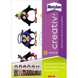 Metylan creativ' декоративная наклейка пингвины 33,5х47см