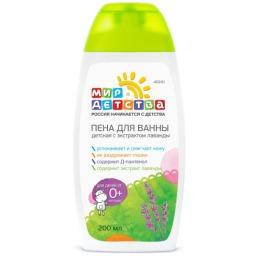 Мир детства пена для ванны с экстрактом лаванды, 200 мл