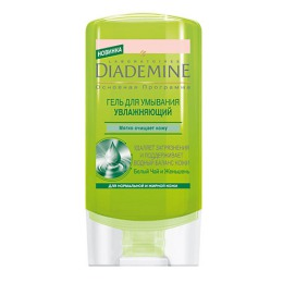 "Diademine гель для умывания ""Основная программа"" увлажняющий, 150 мл"