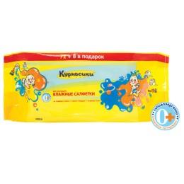 Курносики салфетки влажные для малышей, 72+8 шт