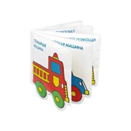 "Курносики игрушка книжка с пищалкой ""Машинки"""
