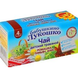 "Бабушкино Лукошко чай травянной ""Ромашка, тимьян, анис"", 20 г"