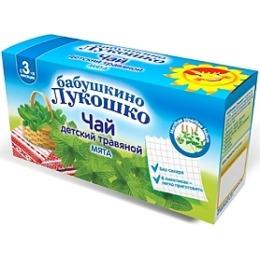 """Бабушкино Лукошко чай травяной """"Мята"""" успокаивающий, 20 г"""