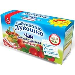 "Бабушкино Лукошко чай травяной ""Шиповник"", 20 г"