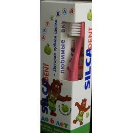 """Silca зубная паста со вкусом """"Яблока"""" + щетка"""
