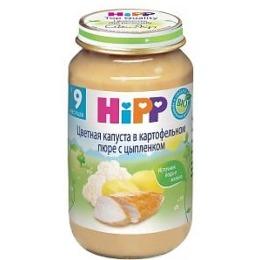 """Hipp пюре """"Цветная капуста, картофельное пюре, цыпленок"""" с 9 месяцев, 220 г"""