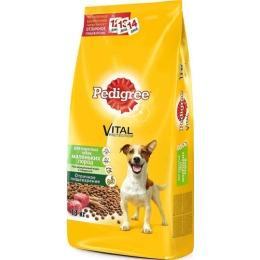 Pedigree корм сухой, для взрослых собак мелких пород, с говядиной, рисом и овощами, 13 кг
