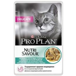 """Pro Plan корм """"Delicate"""" для кошек, океаническая рыба, в соусе, 85 г"""