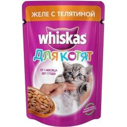 Whiskas желе для котят, телятина, 85 г