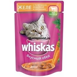 Whiskas желе для кошек, телятина, индейка, овощи, 85 г