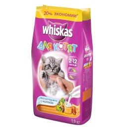 Whiskas подушечки для котят, индейка, морковь, молоко, 1.9 кг