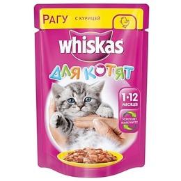 Whiskas рагу для котят, курица, 85 г