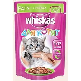 Whiskas рагу для котят, ягненок, 85 г
