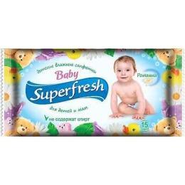 Superfresh влажные салфетки для детей и мам, 15 шт