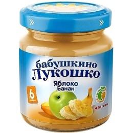 """Бабушкино Лукошко пюре """"Яблоко и банан"""" с 6 месяцев, 100 г"""
