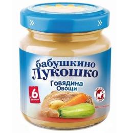 """Бабушкино Лукошко рагу """"Овощное с говядиной"""" с 7 месяцев, 100 г"""