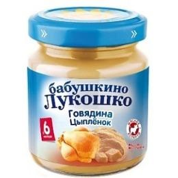"Бабушкино Лукошко пюре ""Говядина и мясо птицы"" с 6 месяцев, 100 г"