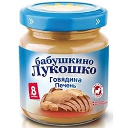 """Бабушкино Лукошко пюре """"Говядина и печень"""" с 8 месяцев, 100 г"""