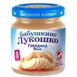 """Бабушкино Лукошко пюре """"Говядина и язык"""" с 8 месяцев, 100 г"""