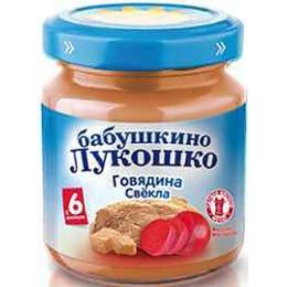 "Бабушкино Лукошко пюре ""Говядина со свеклой"" с 6 месяцев, 100 г"