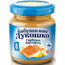 """Бабушкино Лукошко пюре """"Горбуша с картофелем"""" с 8 месяцев, 100 г"""