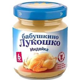 """Бабушкино Лукошко пюре """"Индейка"""" с 6 месяцев, 100 г"""