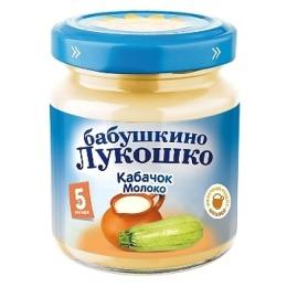 """Бабушкино Лукошко пюре """"Кабачкок с молоком"""" с 5 месяцев, 100 г"""