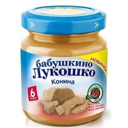 """Бабушкино Лукошко пюре """"Конина"""" с 6 месяцев, 100 г"""