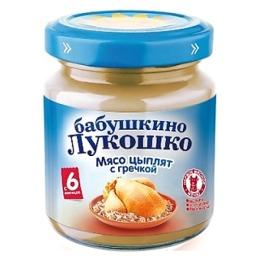 """Бабушкино Лукошко пюре """"Мясо цыплят с гречневой крупой"""" с 6 месяцев, 100 г"""