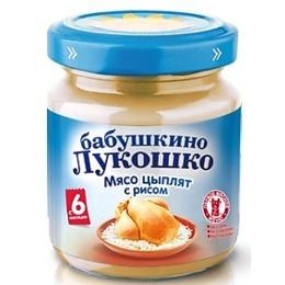 """Бабушкино Лукошко пюре """"Мясо цыплят с рисовой крупой""""  с 6 месяцев, 100 г"""