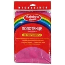 Rainbow Home полотенце вафельное, розовое, 40х60 см