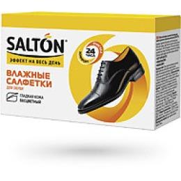 Salton салфетки влажные, для обуви, в индивидуальной упаковке, 8 шт