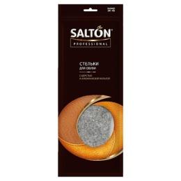 """Salton стельки """"Professional"""" зимние, шерсть, алюминиевая фольга"""
