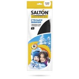 Salton стельки зимние, алюминиевая фольга и войлок, черные